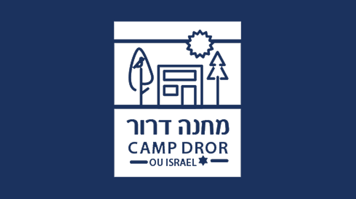 Camp Dror: An  Israeli Summer Experience to Remember