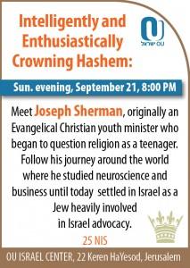 Crowning Hashem - quarter (2)