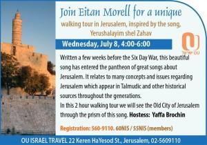 Eitan Morell