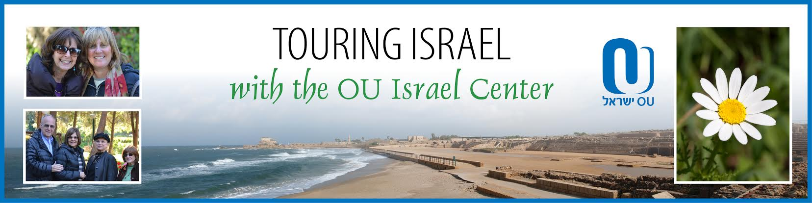 Travel with OU Israel