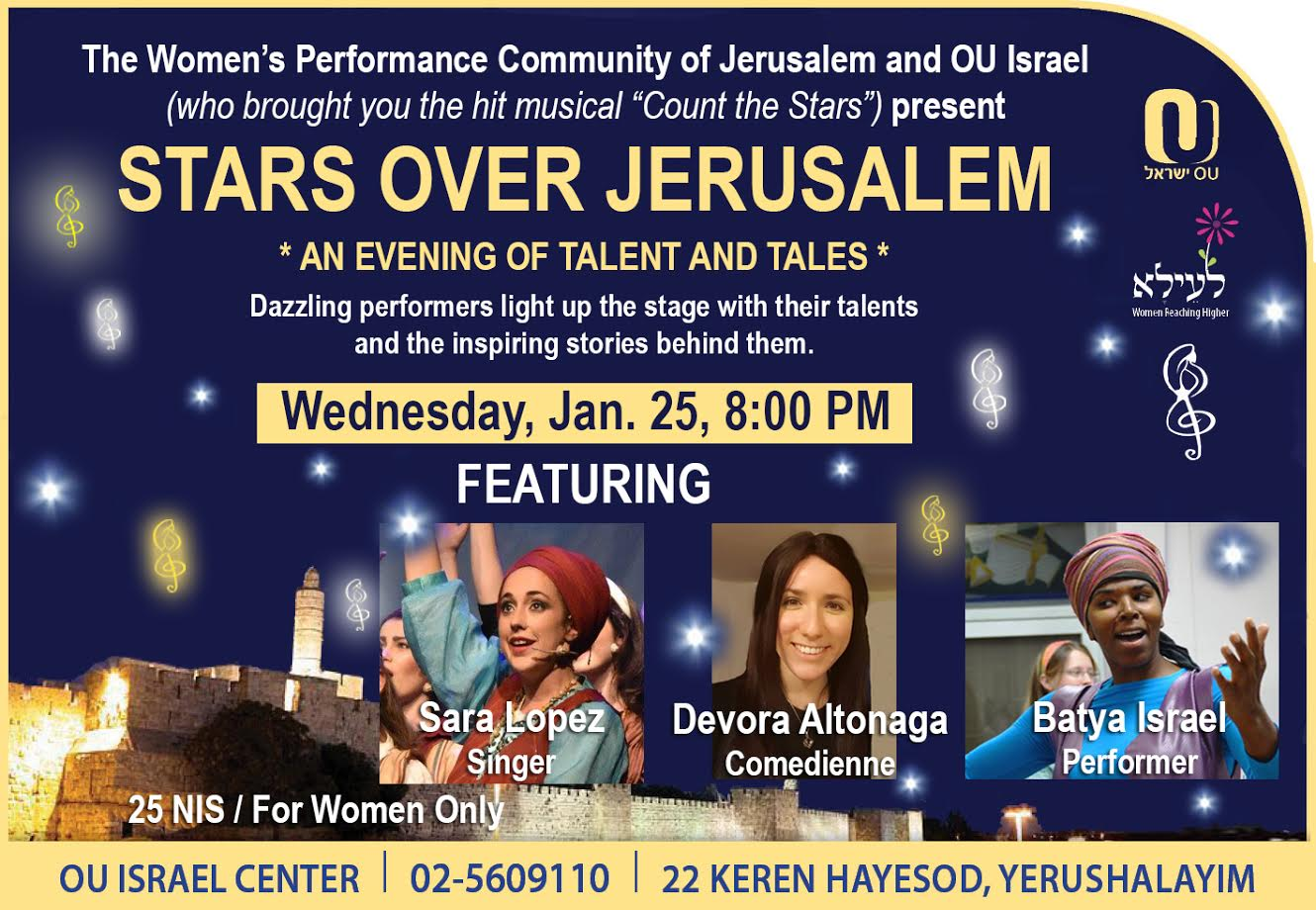 STARS OVER JERUSALEM *An evening of talent and tales for Women