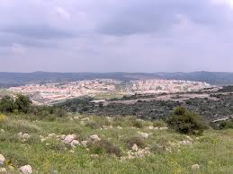 Between Israel & Nations-Explore Bet Shemesh