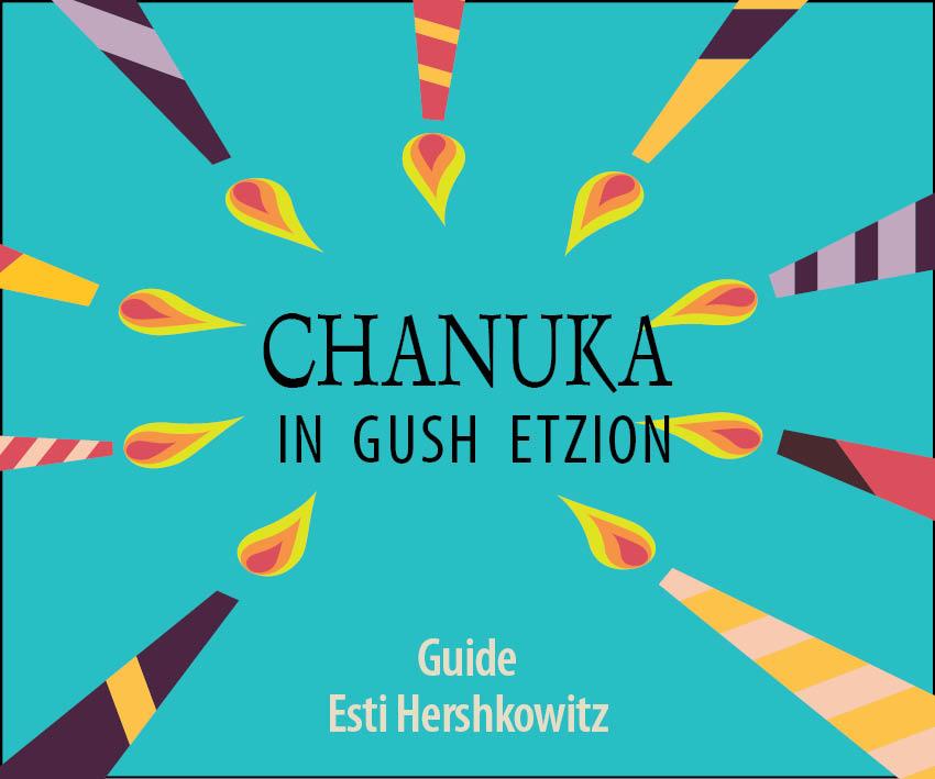 Chanuka in Gush Etzion with Guide Esti Hershkowitz