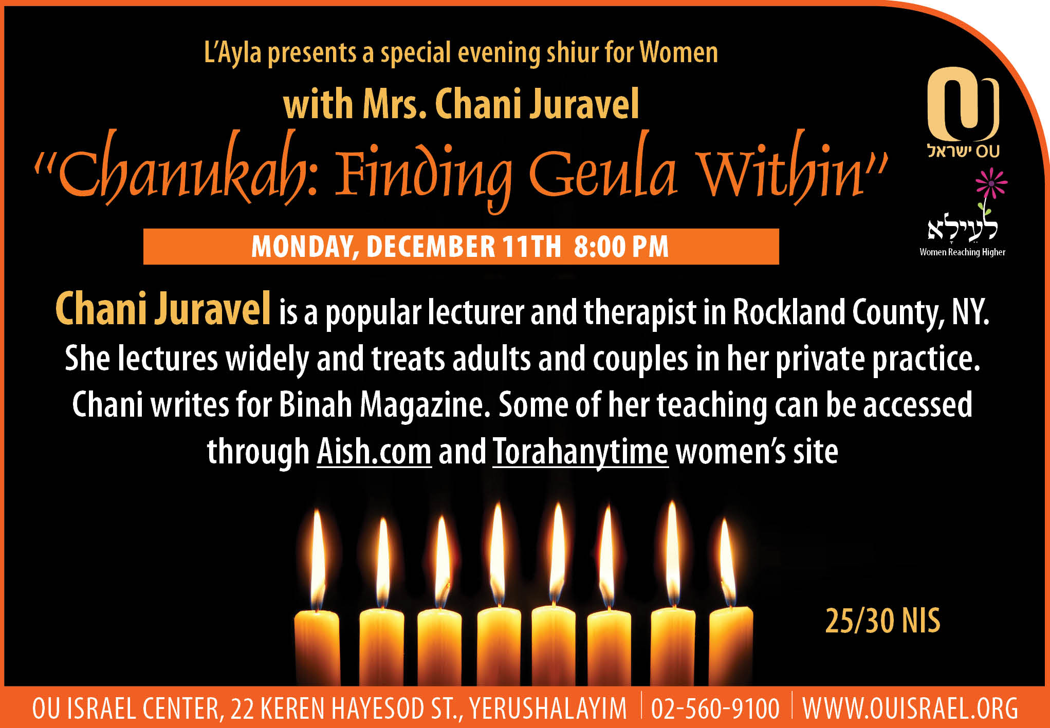 Special Chanukah evening shiur for Women with Mrs. Chani Juravel