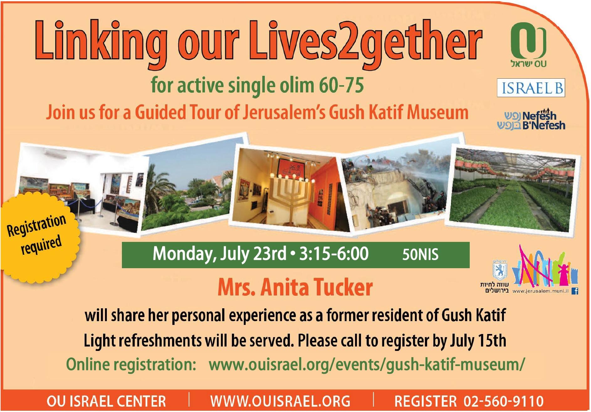 Gush Katif Museum Tour (for single olim 60-75)