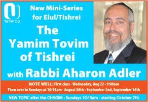r adler the Yamim Tovim of tishrei