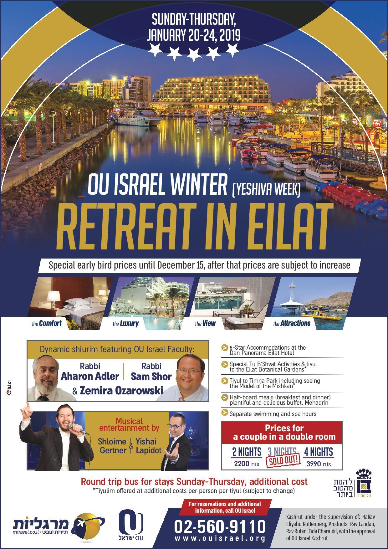 OU Israel Winter Retreat in Eilat