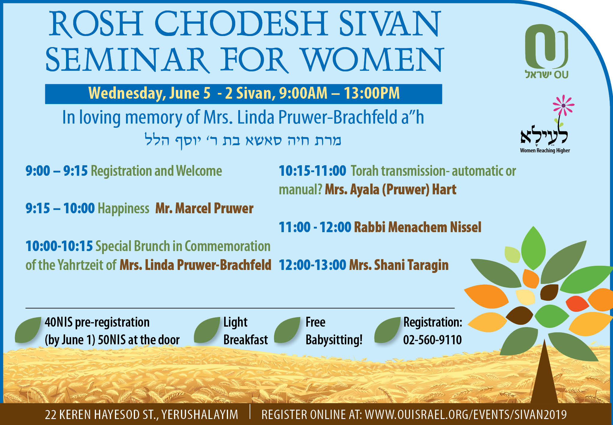 Rosh Chodesh 2019 Sivan Seminar for Women