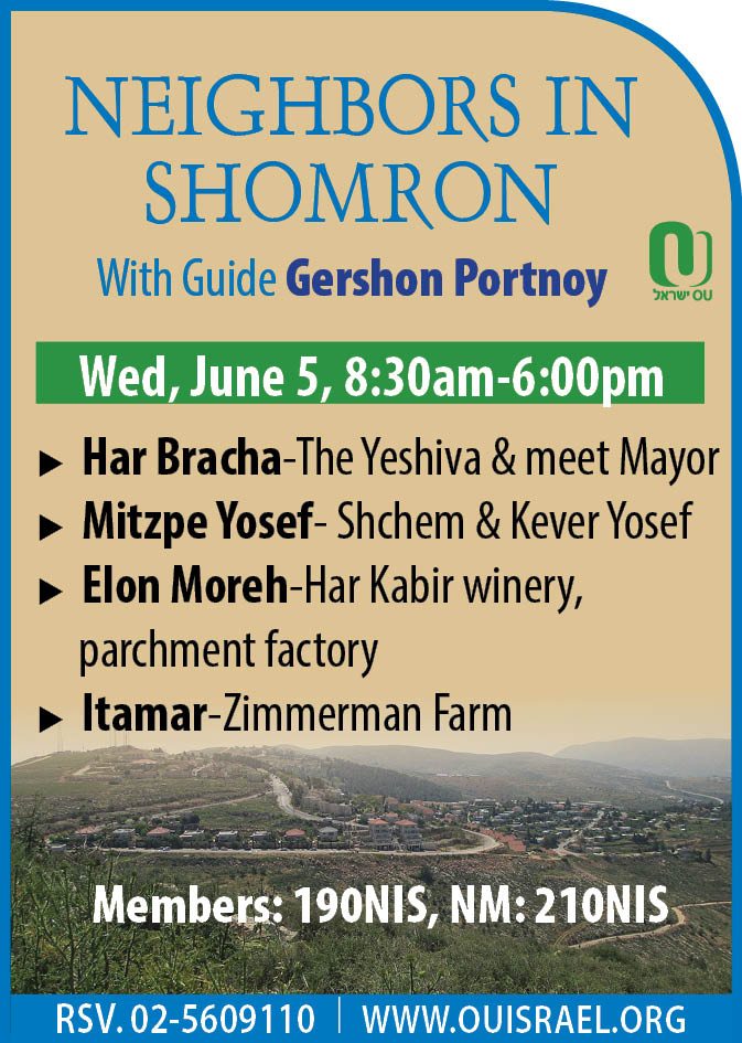 Neighbors in ShomronWith Guide Gershon Portnoy